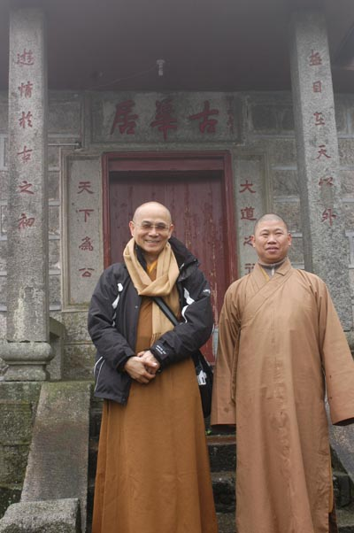 惠敏法師與懷泉法師合照於古華居前。