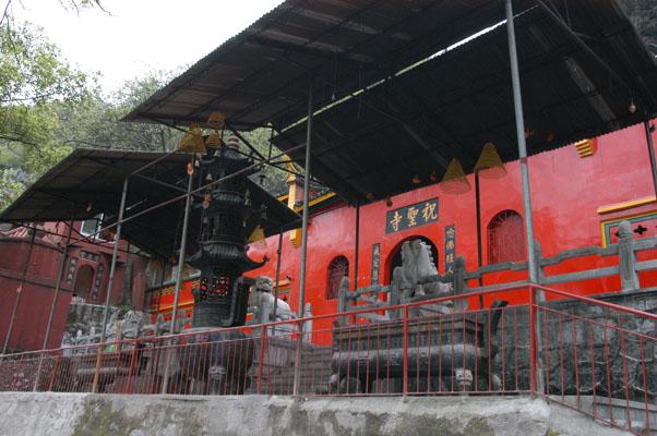 民國卅一年至卅四年,道安長老任十方祝聖寺開山。