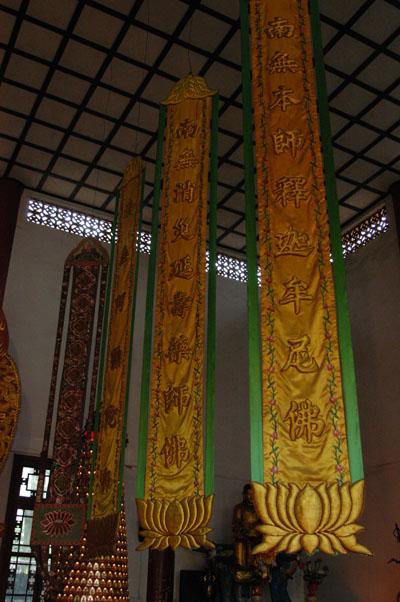 能仁寺(前廣西佛教會所) 大雄寶殿內