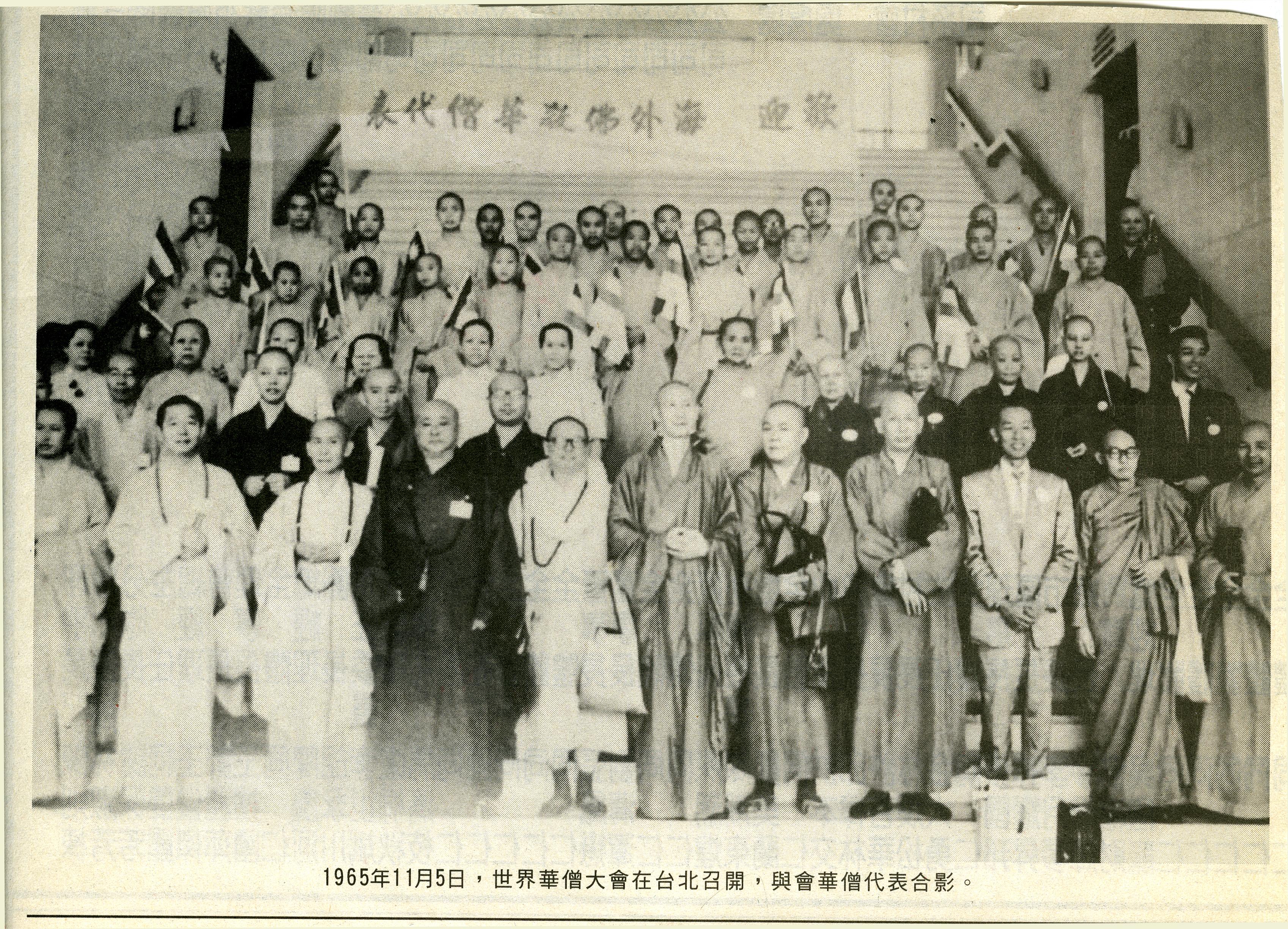 世界華僧會在台北